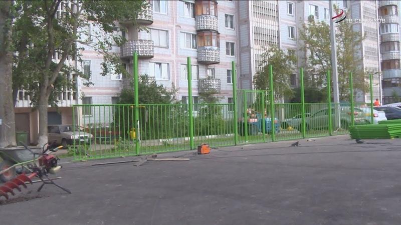 В Серпухове продолжается реализация программы по комплексному благоустройству