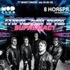 08.11 - Machinae Supremacy (Swe) - Mod (С-Пб)