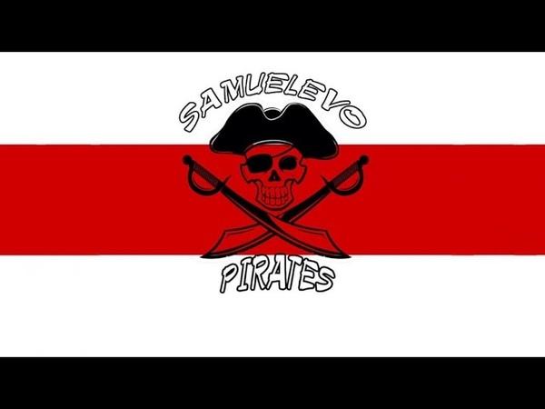 Pirates Samali Космос 1Half
