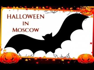 HALLOWEEN in Moscow - Shopping center AVIAPARK