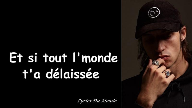 Angèle - Tout oublier feat. Roméo Elvis (Paroles-Lyrics)
