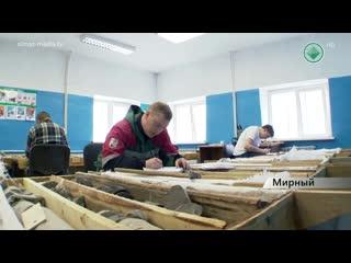 Названы имена лучших молодых специалистов Вилюйской геологоразведочной экспедиции