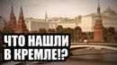 СРОЧНАЯ СЕНСАЦИЯ ОБЛЕТЕЛА МИР 2019 / Документальный фильм. Спецпроект HD!