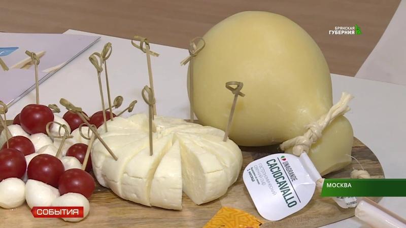 Компания Умалат представила новинки сыров на Золотой осени 10 19