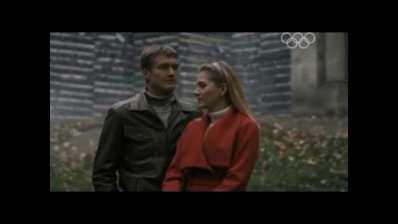 Евгений и Валерий Любимцевы Когда со мною ты