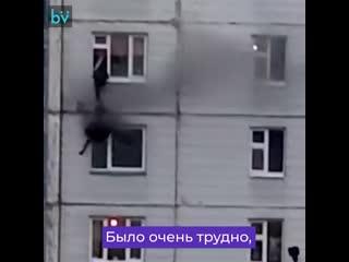 Герой, спасший девушку из пожара в Нижневартовске