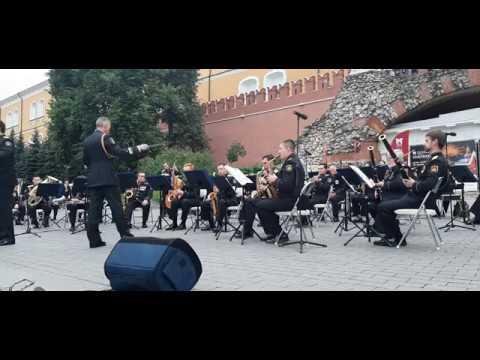 Центральный военный оркестр Министерства обороны РФ в Александровском саду 17.08.19 Тихий океан
