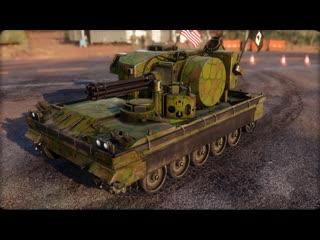 Командирский прицел t249 vigilante