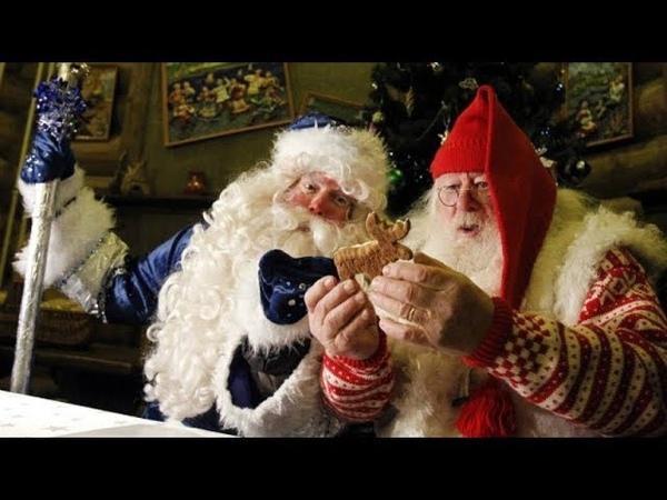 Регрессивный гипноз. Дед Мороз VS Санта Клаус, шуточная беседа :
