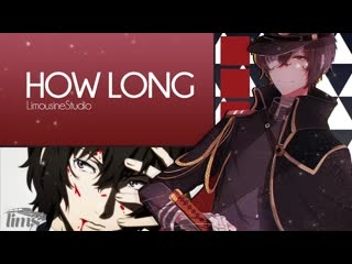 「lims™」▸ how long - mep