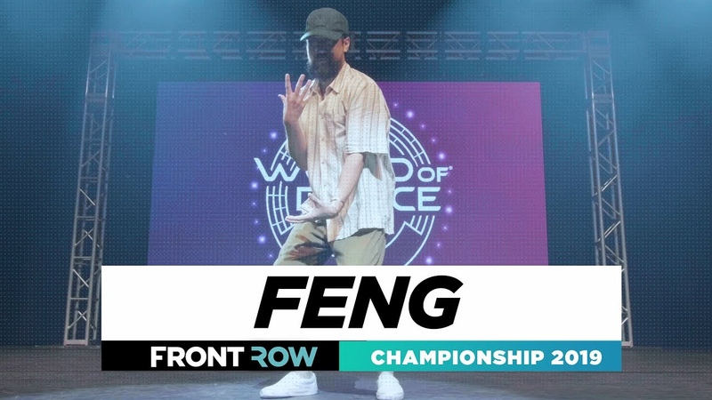 Feng | FRONTROW | World of Dance Championship 2019 | WODCHAMPS19