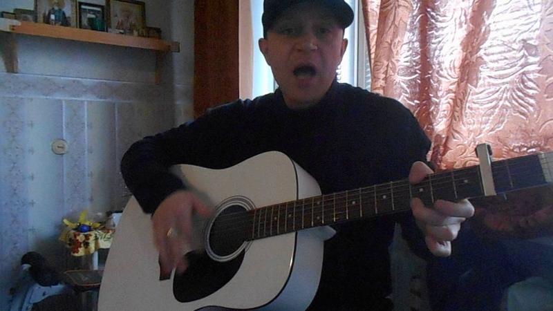 Песни под гитару вет врачиха Оленька Фадей 2020