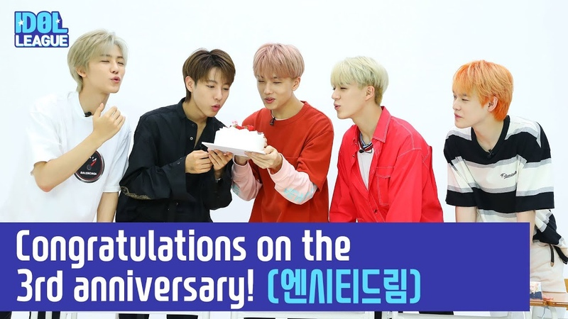 (ENG SUB) NCT DREAM(엔시티드림), Congratulations on the 3rd anniversary - (35) [IDOL LEAGUE]