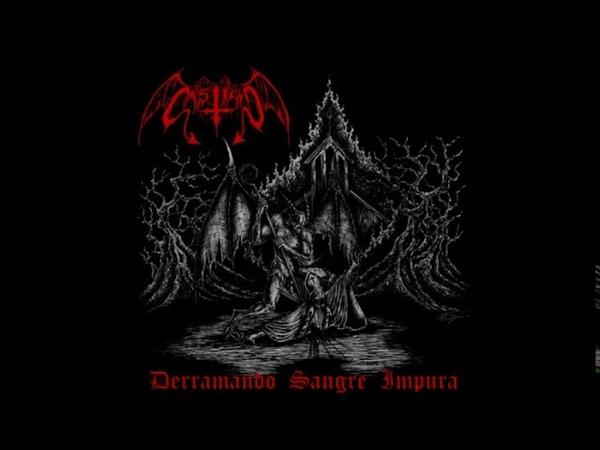 Castigo - Derramando Sangre Impura (Full Album)