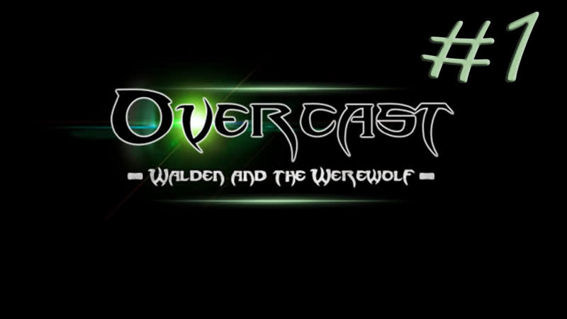 Overcast Walden and the Werewolf Змей переросток 1