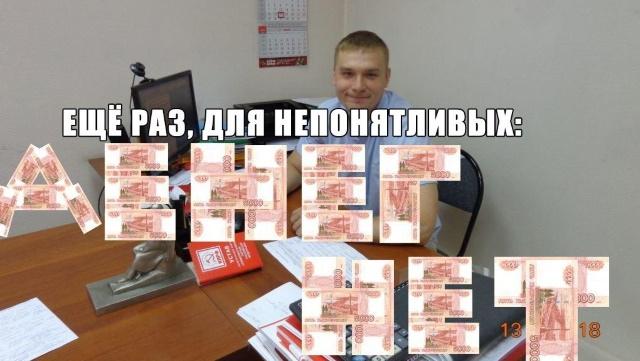 Правительство Коновалова провалило задачу снижения долгов перед энергетиками
