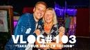 Armin VLOG 103 Take Your Mom To Techno Tomorrowland 2019