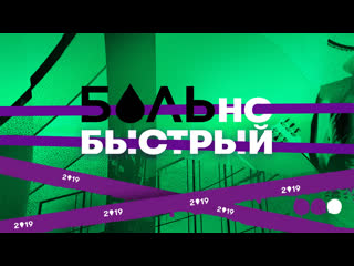 """#Включайся в трансляцию с фестиваля """"Боль""""! День второй"""