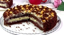 Торт Фантазия/Быстрый Простой торт к Чаю