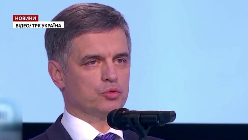 Підсумковий випуск новин за 21 00 Активісти зірвали ефір каналу Мураєва