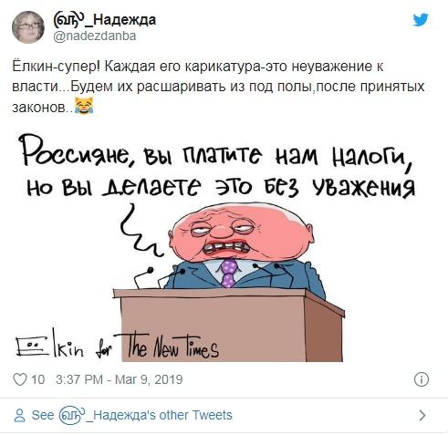 События 2019 года: суверенизация Рунета, наказание за неуважение к власти, усиление слежки, изображение №3