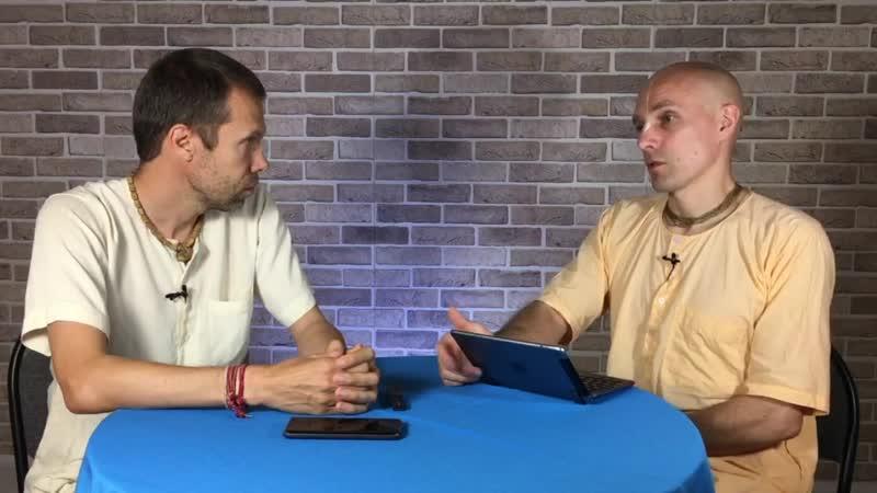 01 — Какова роль Шрилы Прабхупады в духовной жизни его последователей? — 31 августа 2019 г