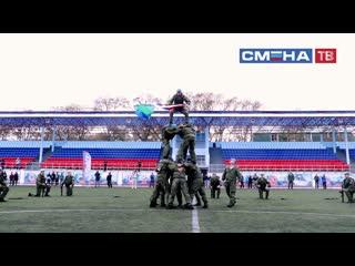 Исконно русские игры в Смене! Фестиваль Русских Игр на XIV смене в ВДЦ Смена