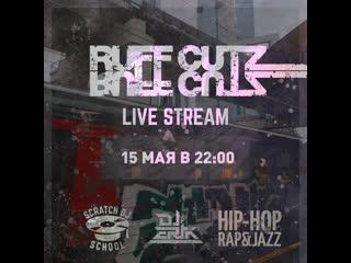 DJ ERIK - Ruff Cutz (Live) // Hip-Hop/Rap/Jazz