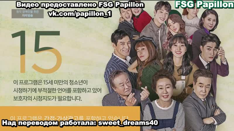 [Papillon] Второго шанса нет / No Second Chance - 1 и 2 / 64 (рус.саб)