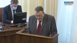 Уполномоченный по правам человека в Красноярском крае отчитался о работе в 2020 году