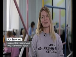 """Специальный репортаж телеканала Россия 24: """"Право общества"""""""