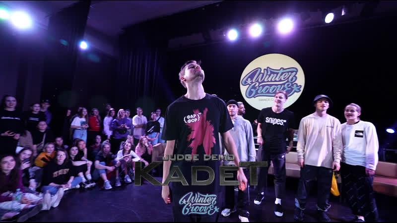 Winter Groove Dance Camp 2020 Judge Demo Kadet HipHop