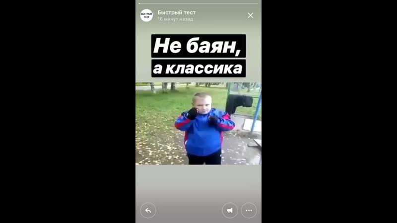 я тебя щас ебало начищу)