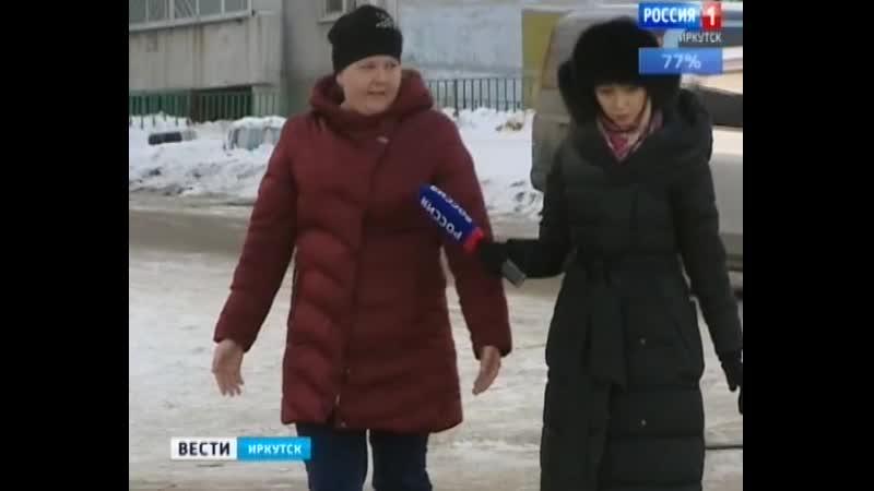 Как попасть в больницу прямо из своего двора. Жители Иркутска жалуются на скользкие тротуары и дороги