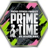 Prime Time - Чебоксары