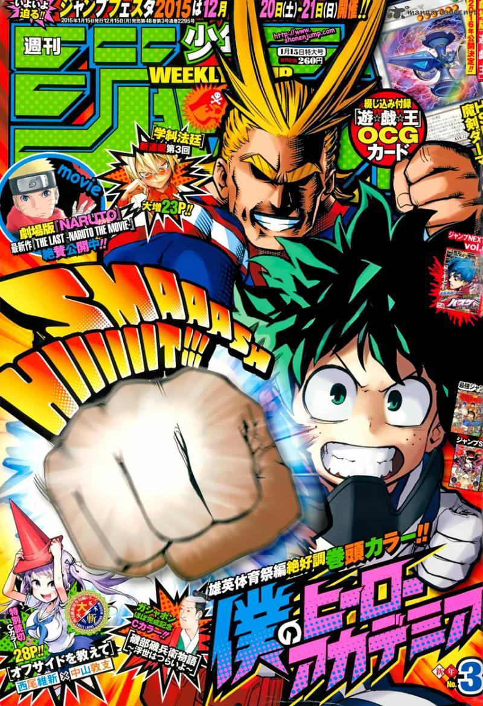 Boku No Hero Academia, Chapter 23, image #4