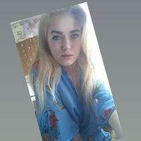 Лебедева Кристина