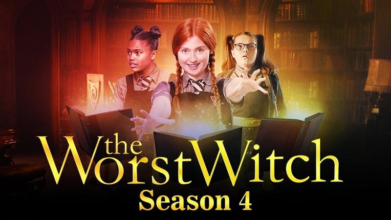Самая плохая ведьма 4 сезон The Worst Witch русский трейлер субтитры Netflix