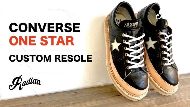 CONVERSE ONE STAR CUSTOM SNEAKERSコンバース・ワンスターのソールカスタム(eng sub)