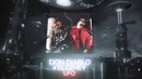 Don Diablo Элджей - UFO