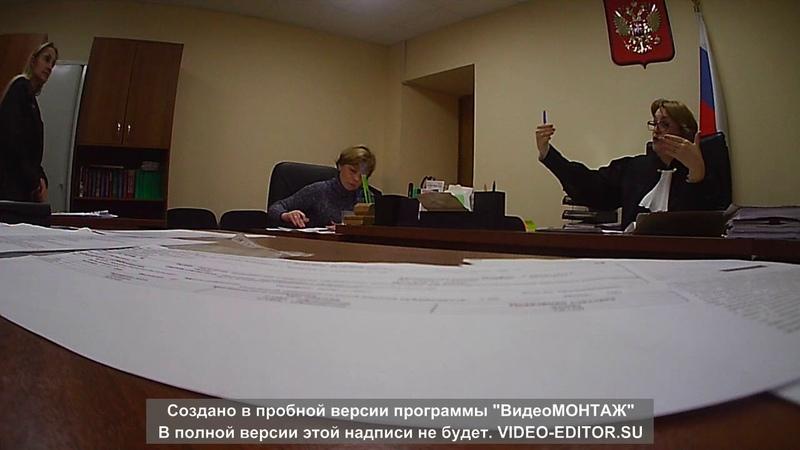 Гражданин СССР против мосэнергосбыт в суде г Куровское