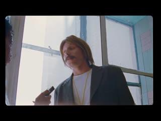 Gruppa skryptonite - 3x3 (feat. 104, t-fest) тизер клипа #rn
