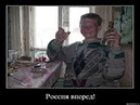 Нищеброды не ощутят краха РФ
