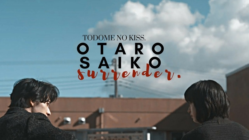 Otaro ✘ saiko   surrender.「Todome No Kiss/トドメの接吻」