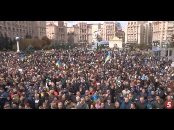 У неділю на Майдані: Обличчя нації. Рух опору капітуляції | Невигадані історії - спецвипуск 14.10.19