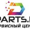 Сервисный центр dparts.ru