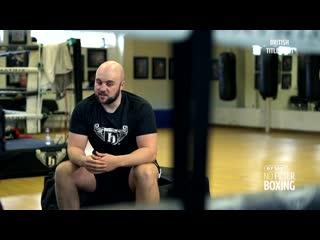 Нефильтрованный бокс (эпизод 23)