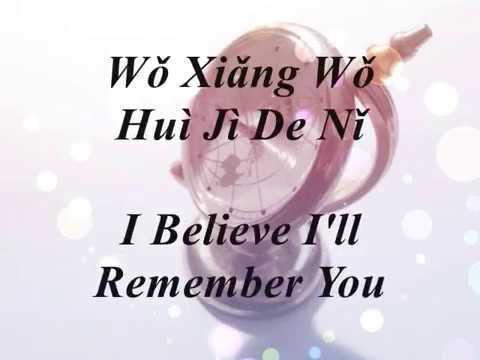 Just Met You 刚好遇见你 Gang Hao Yu Jian Ni 李玉刚 Li Yu Gang Pinyin English Lyrics