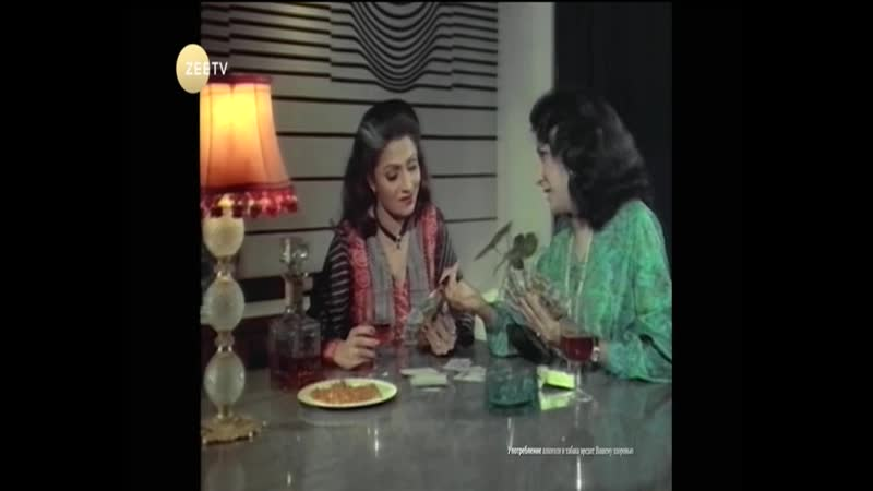 Любовь не сломить / Pyar jhukta nahin / Митхун Чакраборти 1985 / TVRip / Профессиональный многоголосый (Zee TV)
