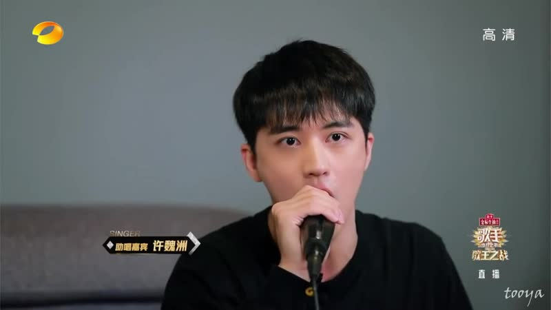 Xu Weizhou Timmy 许魏洲ZZ🐈 Шоу《歌手》《Mad Man Killer》 Чанша 24 04 2020